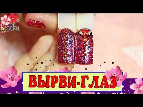 NAILS: Дизайн ногтей в год огненного ПЕТУХА: Соколова Светлана