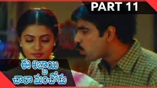 Ee Abbai Chala Manchodu Telugu Movie Part 11/15 || Ravi Teja,Vani, Sangeetha