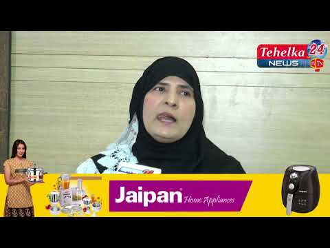 MEHAR MOHSIN HAIDER INTERVIEW RELATED TO EDUCATION
