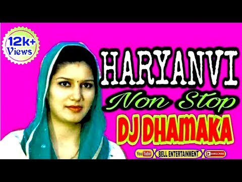 हरियाणवी dj सॉन्ग Sapna Chaudhary Special Hrayanvi Non Stop JukeBox