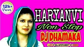 dj  Sapna Chaudhary Special Hrayanvi Non Stop JukeBox