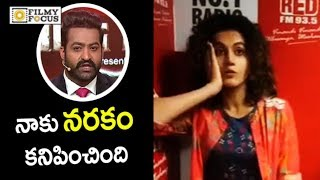 Taapsee Sensational Comments on NTR Big Boss Show - Filmyfocus.com