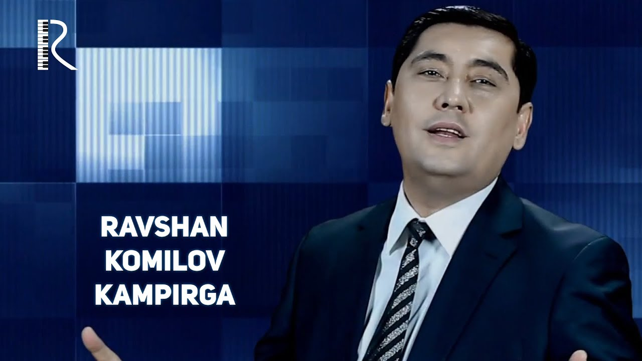Ravshan Komilov - Kampirga | Равшан Комилов - Кампирга #UydaQoling