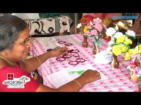 Nanma Residents' Association | Chuttuvattom Awards Season 2 | Manorama Online