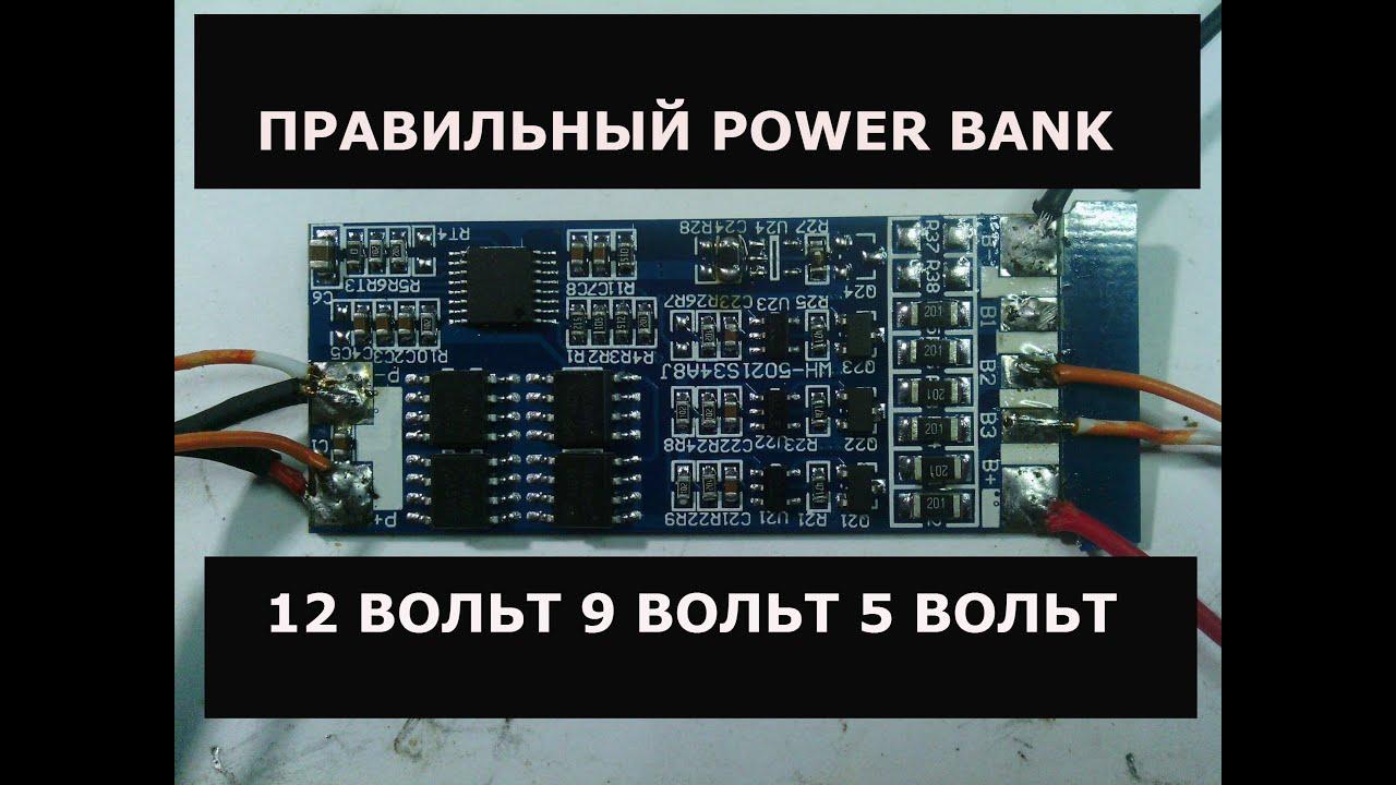 Аккумулятор sunlight sp 12-100 - YouTube