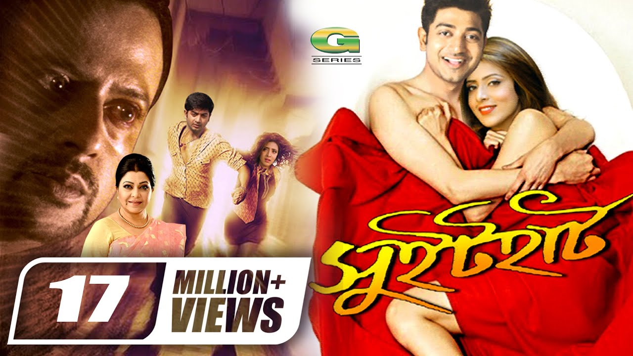 Download Sweet Heart | সুইট হার্ট | Bappy | Bidya Sinha Mim | Riaz | Diti | Bangla Super Hit Romantic Movie