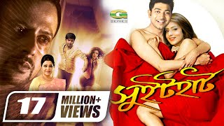 Sweet Heart | Full Movie | Riaz | Mim | Bappy