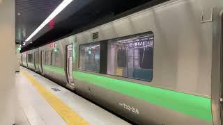 733系(3+3)新千歳空港駅発車