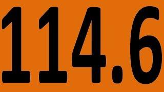 КОНТРОЛЬНАЯ 54 АНГЛИЙСКИЙ ЯЗЫК ДО АВТОМАТИЗМА УРОК 114 6 Уроки английского языка