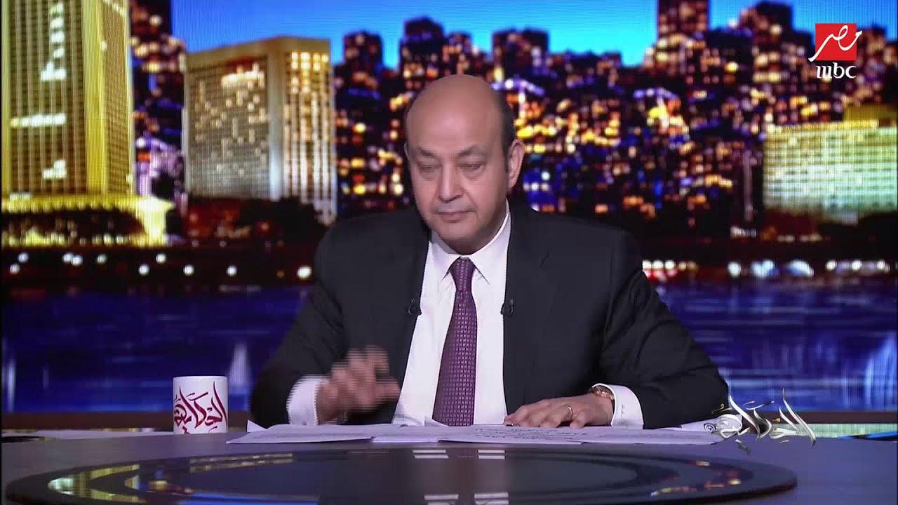 نهاد أبوالقمصان رئيس المركز المصري لحقوق المرأة تتحدث عن واقعة اغتصاب فتاة تحت تأثير الكحول
