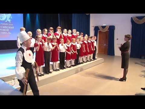 Первый (региональный) этап Всероссийского хорового фестиваля 2019