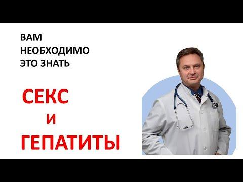 Гепатит С (Ц) - «» -