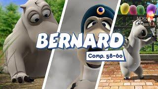 Бернард - 58-60 | Compilation  | Мультфильмы |