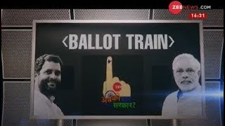 Ballot Train 2019: Zee News tracks voters' moods ahead of Haryana Elections