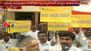 Andhra Bank Employees Gandhigiri on Customers