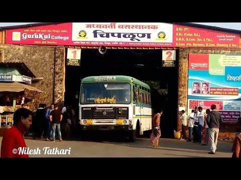 CHIPLUN ST DEPOT - MSRTC BUS DEPOT, CHIPLUN, RATNAGIRI | KONKAN | MSRTC BUSES : MAHARASHTRA