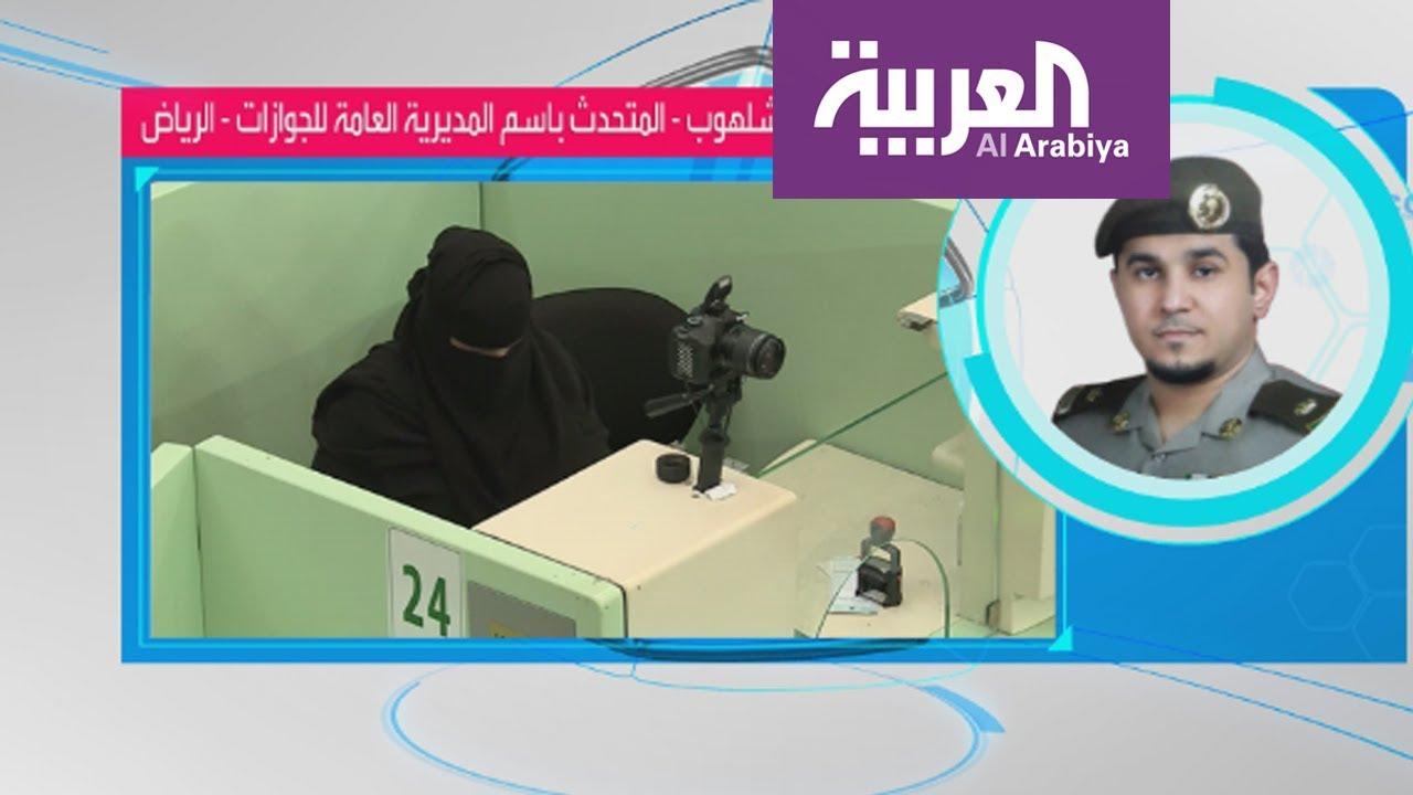 تفاعلكم شروط التقديم للوظائف النسائية برتبة جندي في الجوازات السعودية Youtube