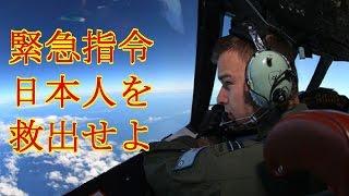 エルトゥールル号の遭難。明治23年9月16日。和歌山県の南端にある大島を...