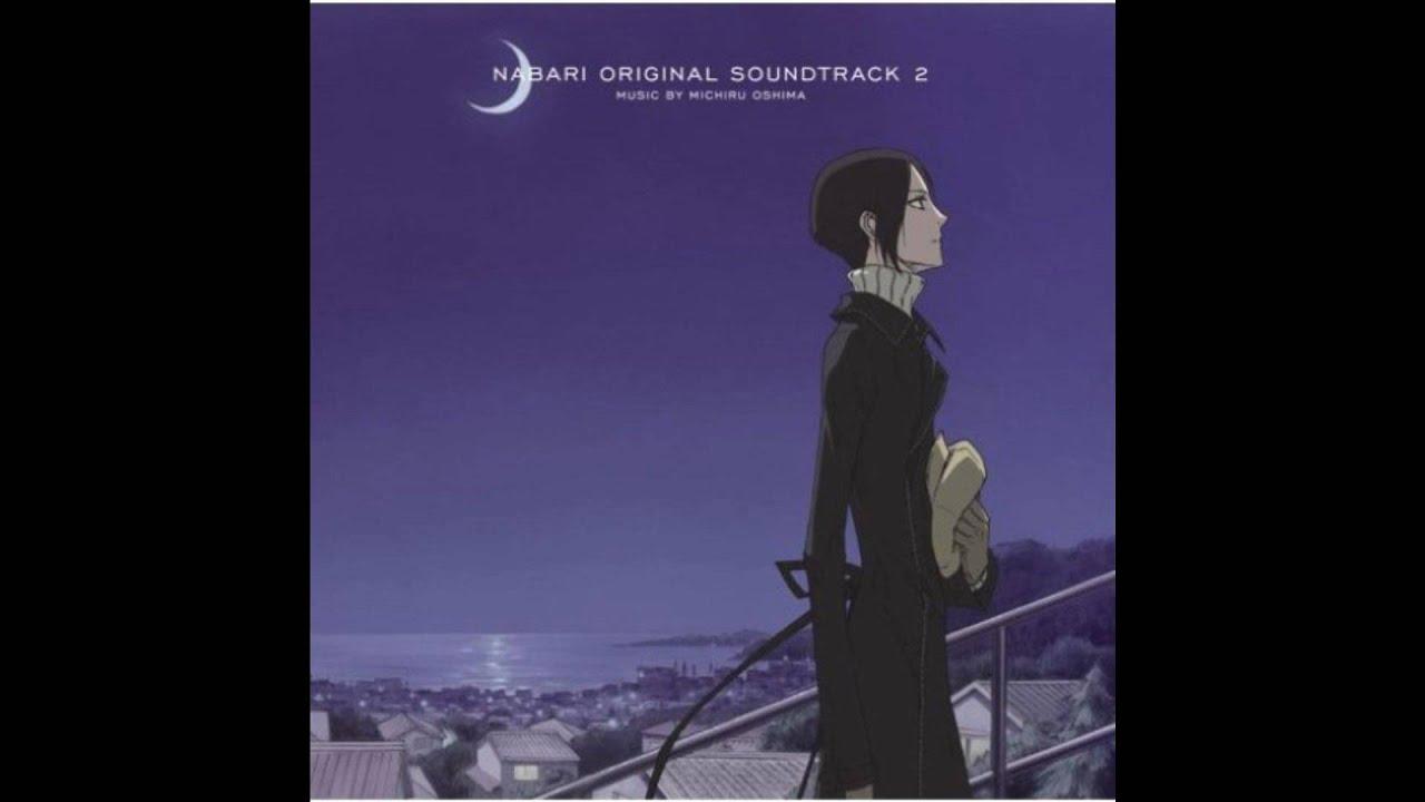 Download Nabari no Ou OST2 - 11 - Hanabusa