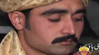 SHAFA ULLAH KHAN ROKHRI, kitni makhmoor hain tumhari ankhain , urdu song