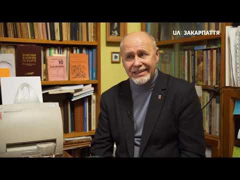 Интервю з Валерійом Падяком про выход зборника творув Анатолія Кралицького