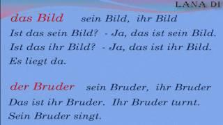 Німецька мова українською! Урок 8. Bb, Pp