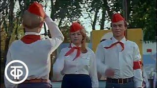 Валькины паруса. Детский фильм по книге В.Крапивина (1974)