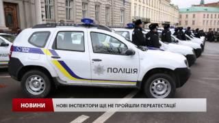 Львівщину охоронятимуть групи швидкого реагування
