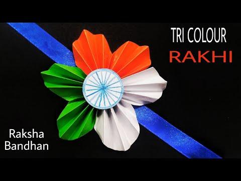 Tricolor Rakhi Bracelet for Raksha Bandhan / Independence day - DIY Tutorial by Paper Folds - 1006