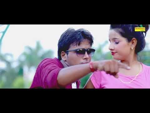 Latest Haryanvi Song 2017 | Tere Kadve Kadve Bole | Govinda Bhalothiya, Soniya Baby | Sonotek