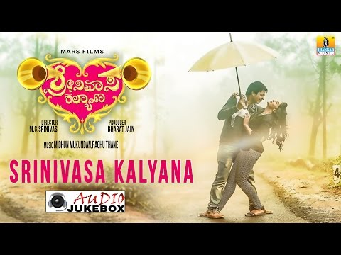 Srinivasa Kalyana | Audio Jukebox | M G Srinivas, Kavitha, Nikhila Rao | Mars Films