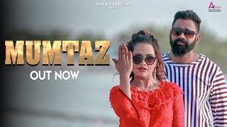 AMIT DHULL MUMTAZ (Official) Yusuf Khan, Ritu Sharma   New Haryanvi Songs Haryanavi 2019 Dj