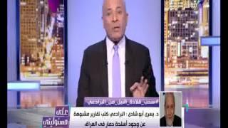 فيديو.. يسري أبو شادي: البرادعي