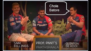 Foreign Cricketers Try To Speak Hindi Funny Video Love For Cricket