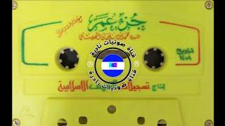 ختمة عام ١٤٠٨ للشيخ محمد بن سليمان المحيسني