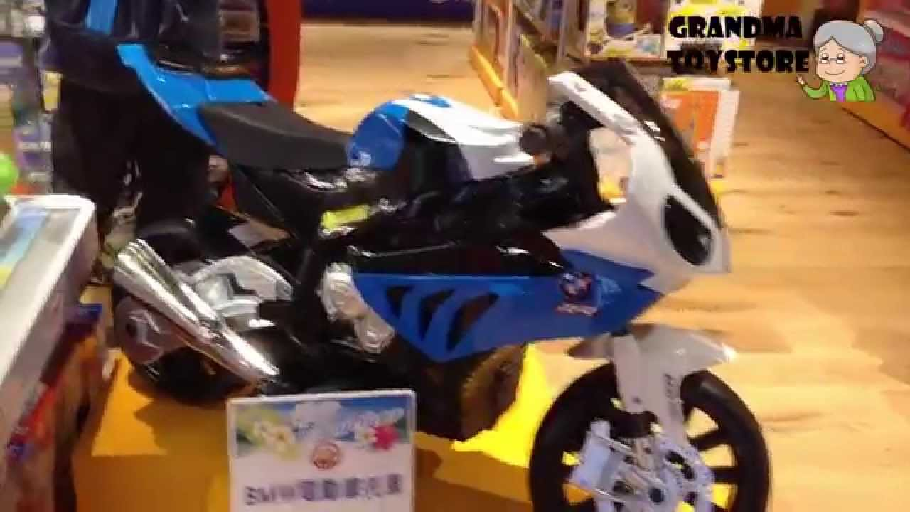 unboxing toys review/demos - bmw electric toy motorcycle for big