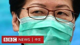 武漢肺炎:香港政府拒絕全面封關 醫護醞釀罷工- BBC News 中文