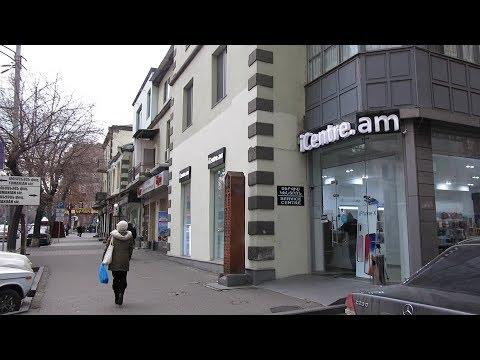 Yerevan, 19.01.18, Fr, Video-1, Nor Nork 1-its,  Nalbandyan.