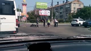 Авария в Броварах 29 июля 2016 г. ДТП бровары(Авария в Броварах. Дтп мотоцикл и машины., 2016-07-29T10:14:56.000Z)
