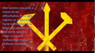 Coro del Ejercito Popular de Corea - Siempre Seguiremos Juntos el Camino Leal (Sub. Español)