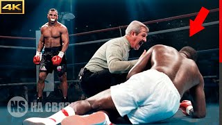 He was afraid of absolutely everything! Why did Mike Tyson become vulnerable ?!