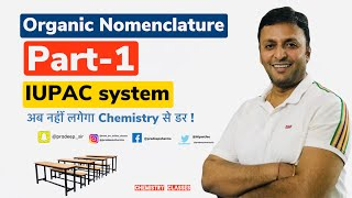 some basic principles and techniques class 11 neet