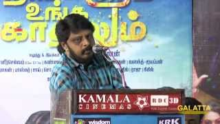 Vikraman at Pongadi Neengalum Unga Kaadhalum Audio and Trailer Launch