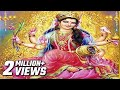 Download Mantra To Win Lottery - Gambling & Jackpot | Most Powerful Shree Lakshmi Mantra MP3 song and Music Video