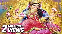 Mantra To Win Lottery - Gambling & Jackpot | Most Powerful Shree Lakshmi Mantra