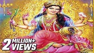 Mantra To Win Lottery - Gambling & Jackpot | Most Powerful Shree Lakshmi Mantra