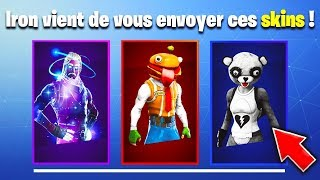 "HOW ""RECEVOIR"" of THE ""SKIN GIFTS"" of SES AMIS on FORTNITE Battle Royale! 😱 (SECRET)"