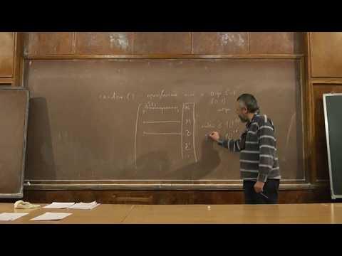 1 Для чего нужен генератор случайных чисел?
