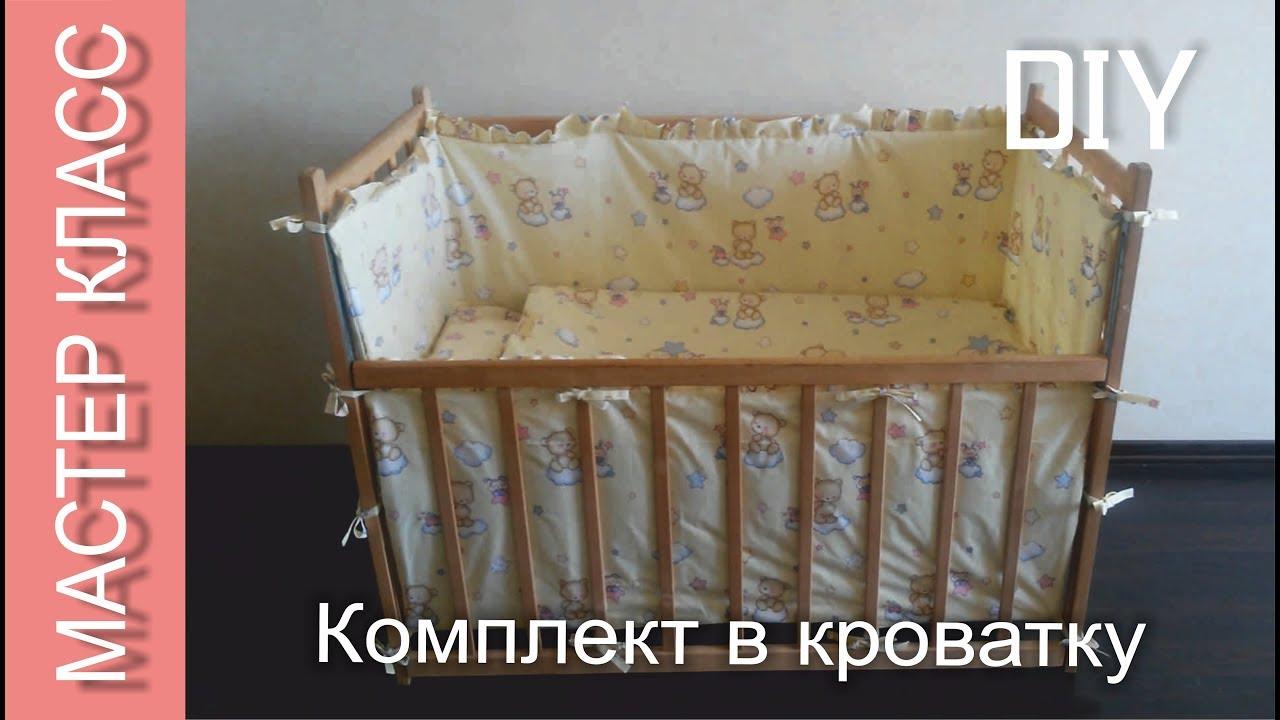 авито детские кроватки купить бу - YouTube