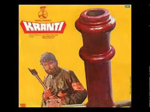 Ab ke Baras Song, Kranti Movie..